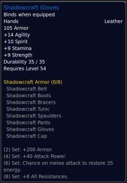 ShadowcraftGloves